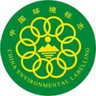 中國環境標志