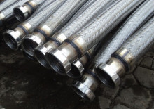 專用金屬軟管