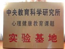 武汉市澳门威尼斯人网址区第一中学