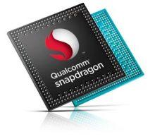 骁龙S4系列处理器名称
