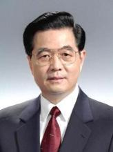 胡錦濤主席