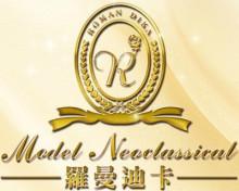 羅曼迪卡品牌logoo
