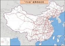成都铁路局规划图_郑渝高铁_百度百科