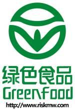 綠色食品標志