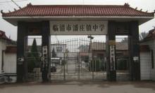 學校現有23個教學班,教職工70人,數列1240人,學生人初中臨清市農村學生上海成績查詢圖片