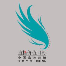 中國博亿營銷網logo