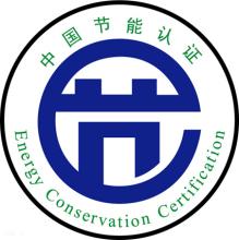 中国节能认证LOGO