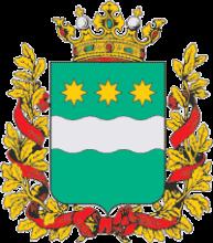 俄羅斯聯邦阿穆爾州徽