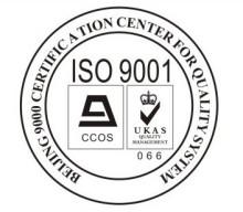 ISO9001認證標志