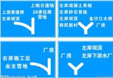 道路交通標志牌 藍色