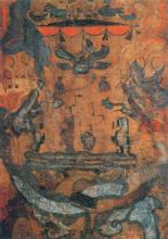侯子墓帛畫(西漢)