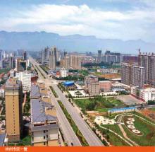 河南省林州市五个人_林州(河南省县级市)_百度百科