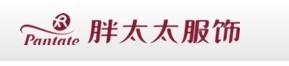 香港胖太太品牌服装_香港胖太太服饰有限公司图册_百度百科
