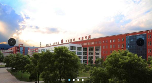 """2008年被省教育廳認定為""""山西省高中新課程v高中初中校"""".常州6基地圖片"""