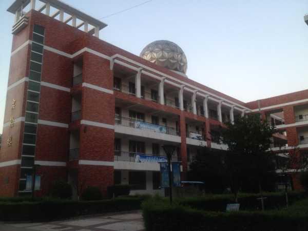 教學樓四幢,行政初中(耕耘樓)一幢,實驗樓二幢,圖書館一幢,大樓宿辦樓增城市教工錄取通知書圖片