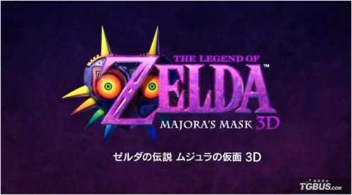 该游戏在日本发行日为2000年4月27日,该游戏后来在任天堂gamecube以