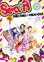 deli-deli☆delicious 2.ding dong ding 3.