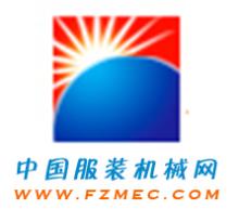 中国化纤信息网_化纤_分类_百度百科