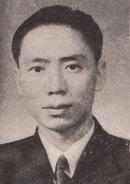 著名历史学家陈旭麓_陈旭麓_百度百科
