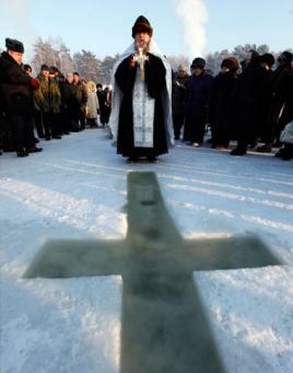 俄羅斯洗禮節圖片