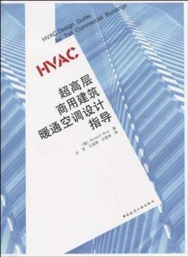 医院暖通设计规范广州中惠造价多少,电热膜采暖的方式,在现实生