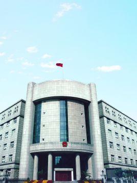 天津市和平区_天津市和平区人民法院