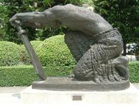 广州雕塑公园_广州雕塑公园_百度百科