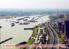 泗阳百度_泗阳运河风光带_百度百科