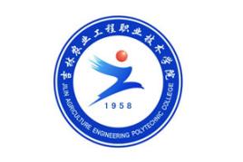 威海职业学院校徽_吉林农业工程职业技术学院校徽