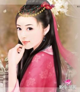 固伦温宪公主