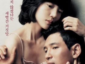 赵东赫爱人_爱人(2005年金泰恩执导电影)_百度百科
