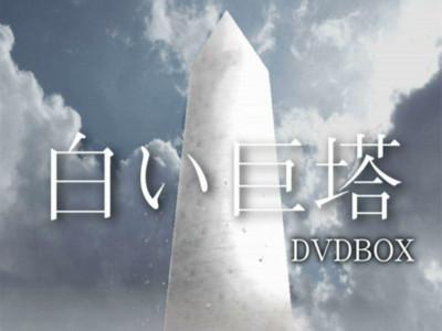白色巨塔小提琴_侯文咏白色巨塔_白い巨塔_白色壁纸_童颜巨胸 - www.hahatv5.com