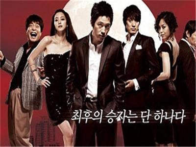 sbs电视台月火剧_老千(2008年韩国SBS台月火剧)_百度百科
