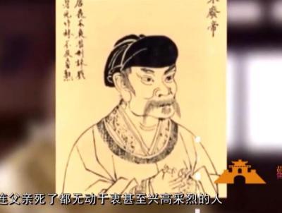 淫母计花_刘子业_百度百科