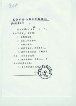 北京2014退休养老金_社保证明_百度百科