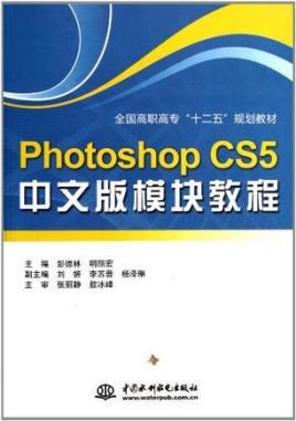 adobe photoshop cs4 繁體 中文 免 安裝 版