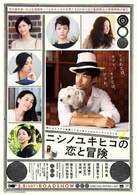 最新内射种子_在线路97视频优番日本丝袜美女高潮尾野真知子作品种子手机看电影成人