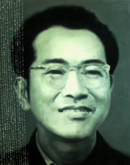 陈景润生平简介_陈景润(中国著名数学家)_百度百科