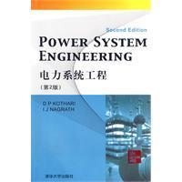 Stability of Power Electronics Based Power Distribution Systems