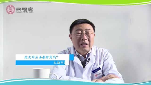 斑秃治疗最快的方法_斑秃治疗最快的方法-百度经验