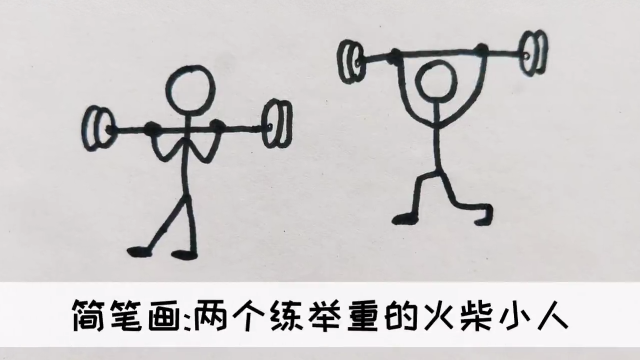 火柴人格斗画教程_翻页画火柴人格斗火怎么画-百度经验
