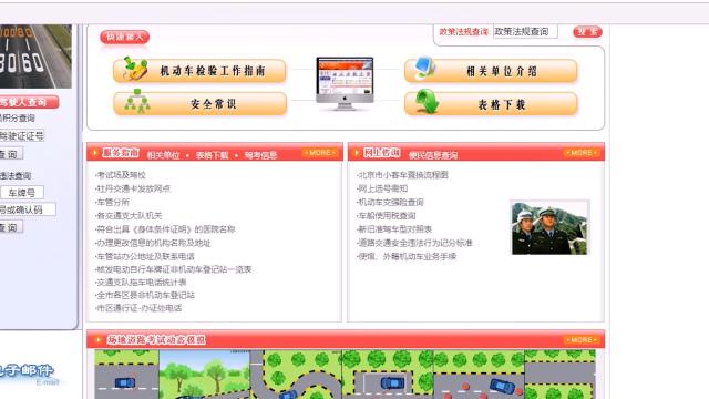 北京驾照到期更换_驾驶证怎么换证-百度经验
