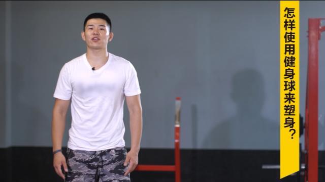 乒乓球横拍发球视频_拔河比赛技巧图解-百度经验