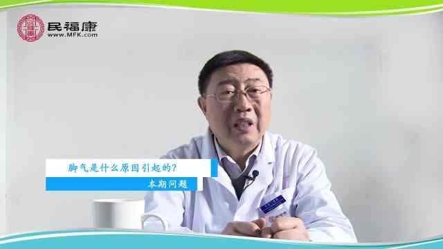 脚气病怎么治_水泡型脚气怎么治疗-百度经验