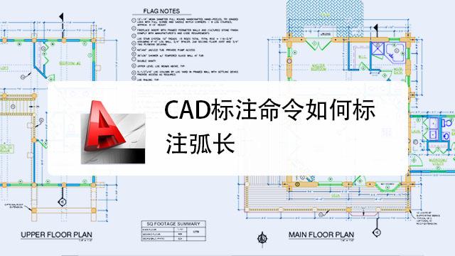 cad里面的直径符号和螺纹符号怎么标注_CAD如何修改标注文字大小和标注线设置-百度经验