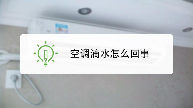 格力空调出热风_空调外机噪音大怎么办?原因及解决方法-百度经验