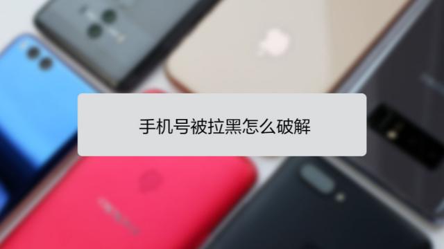苹果笔记本忘记开机密码,怎么办?