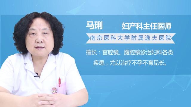治疗宫颈炎用什么药好得快_宫颈糜烂如何治疗?宫颈糜烂用什么药好得快-百度经验