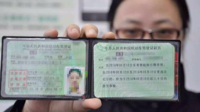 北京驾照到期更换_驾驶证到期换证-百度经验