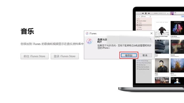 ipad锁屏密码忘记怎么办?
